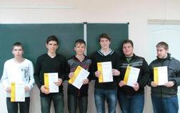 Ребята из Сумского филиала, Украина