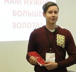 Генерал от программирования, 18 наград