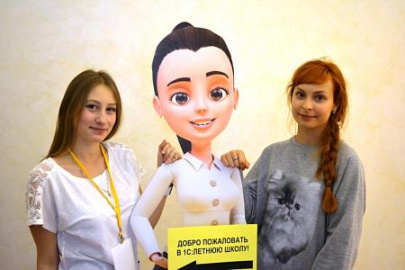 Лера, Саша и какая-то женщина =)