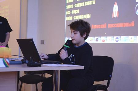 """Презентация """"космической"""" игры"""
